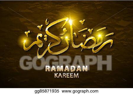 Vector art ramadan kareem arabic calligraphy for islamic greeting ramadan kareem arabic calligraphy for islamic greeting translation of text ramadan kareem may generosity bless you during the holy month m4hsunfo