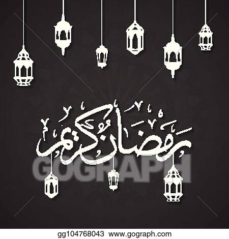 Eps vector ramadan kareem greeting card template with arabic ramadan kareem greeting card template with arabic pattern and lantern hanging m4hsunfo