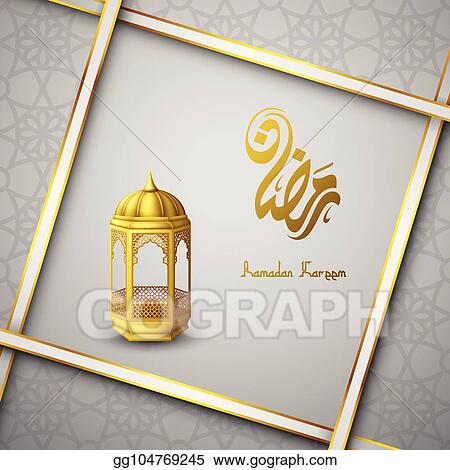 Vector art ramadan kareem islamic greeting with traditional ramadan kareem islamic greeting with traditional lantern and arabic calligraphy m4hsunfo