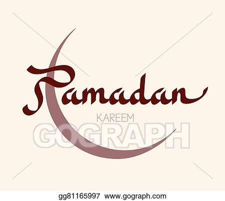 Ramadan Kareem Png - Transparent Background Ramadan Clipart, Png Download -  kindpng