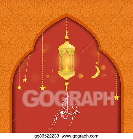 vector stock ramadan lamp with light effect and stars background stock clip art gg86522233 gograph ramadan lamp with light effect