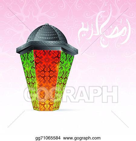 Clip art vector ramadan traditional lantern stock eps gg71065584 ramadan traditional lantern m4hsunfo