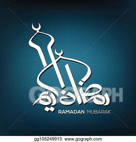 Vector Art - Ramadhan kareem vectors variations (translation