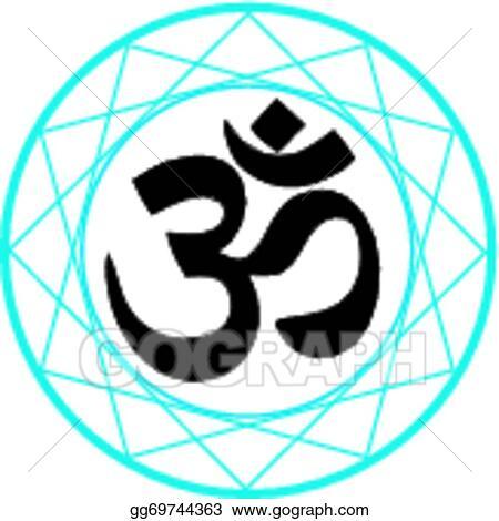 Clip Art Vector Religious Symbol Of Hinduism Stock Eps Gg69744363