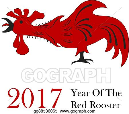 eps illustration rooster symbol on the chinese calendar vector rh gograph com