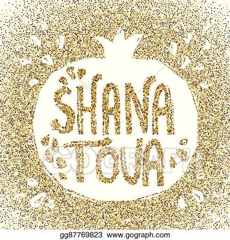 Vector illustration rosh hashanah greeting card with pomegranate rosh hashanah greeting card with pomegranate m4hsunfo