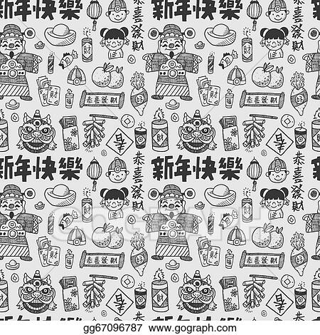 EPS Illustration - Seamless doodle chinese new year pattern ...