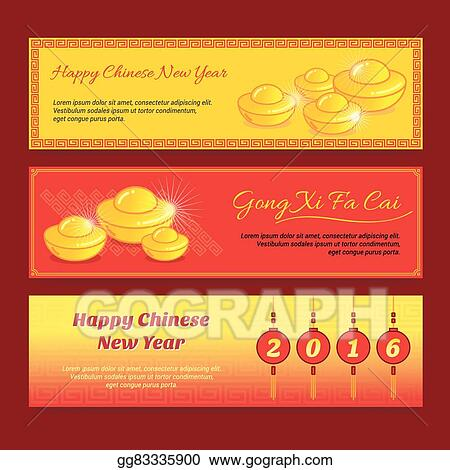 set of chinese new year banner design with gong xi fa cai greeting word means wishing you a prosperous year in english