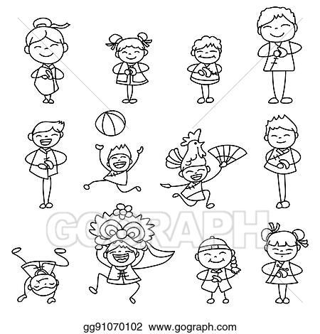 Vector Art Set Of Hand Drawing Cartoon Character People Happy