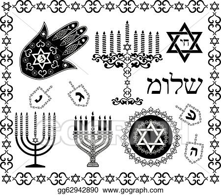 Eps Vector Set Of Jewish Religious Holiday Vector Symbols Stock