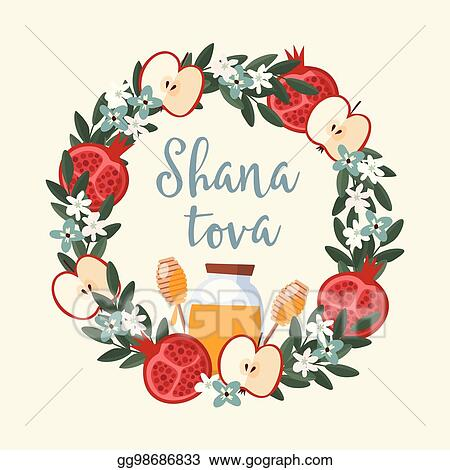 Clip art vector shana tova greeting card invitation for jewish shana tova greeting card invitation for jewish new year rosh hashanah floral wreath made of pomegranate and apple fruit leaves flowers and honey m4hsunfo
