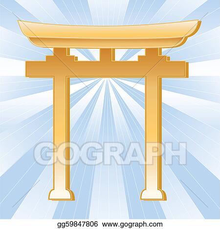 Vector Art Shinto Symbol Golden Torii Gate Clipart Drawing