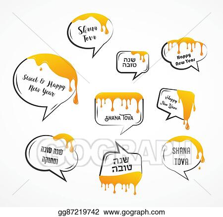 Vector art speech bubbles with greetings for jewish holiday rosh speech bubbles with greetings for jewish holiday rosh hashanah honey drops and leak m4hsunfo