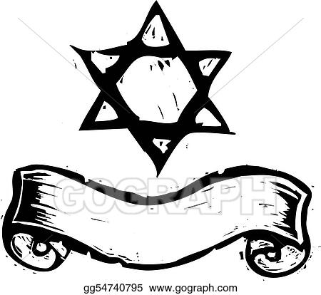 Pictures Star Of David - Clipart library