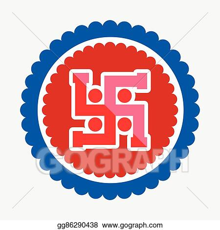 Vector Illustration Swastika Symbol Vector Icon Stock Clip Art