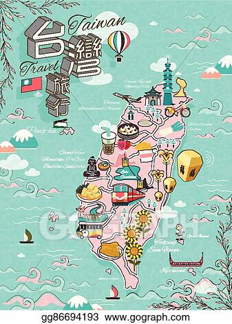 vector clipart taiwan travel map vector illustration gg86694193