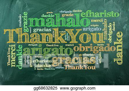 Stock Photograph Thank You Merci Stock Image Gg68632825