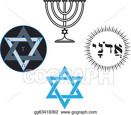 Vector Art The Jewish Religious Symbols Eps Clipart Gg63418362