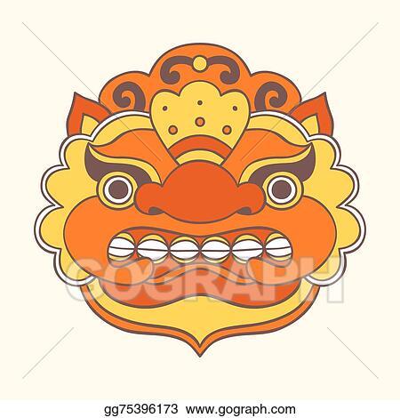 Vector Illustration Traditional Balinese Mask Barong Stock