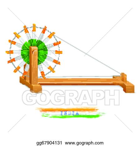 Vector Stock - Tricolor charkha (spinning wheel)  Stock Clip