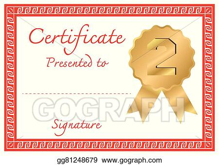 Eps Illustration Vector Certificate Template Vector Clipart