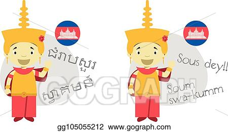 Clip Art Vector Vector Illustration Of Cartoon Characters Saying Hello And Welcome In Khmer And Its Transliteration Into Latin Alphabet Stock Eps Gg105055212 Gograph