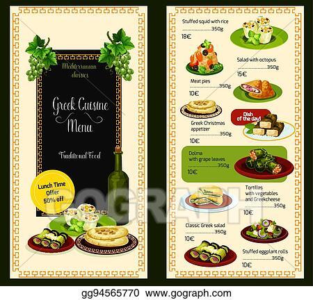 vector stock vector menu template fro greek cuisine restaurant