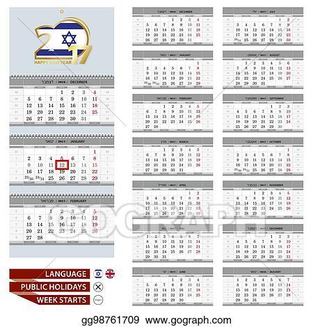 vector art wall calendar planner template for 2017 year hebrew