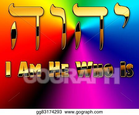 Drawing - Yhwh  Clipart Drawing gg83174293 - GoGraph